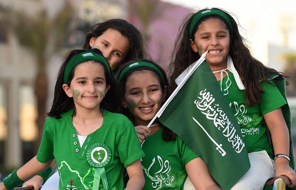 Saudi-Arabia-609961678