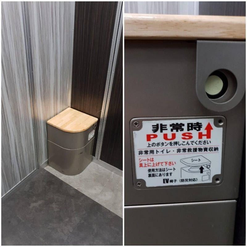 an elevator with an emergency toilet