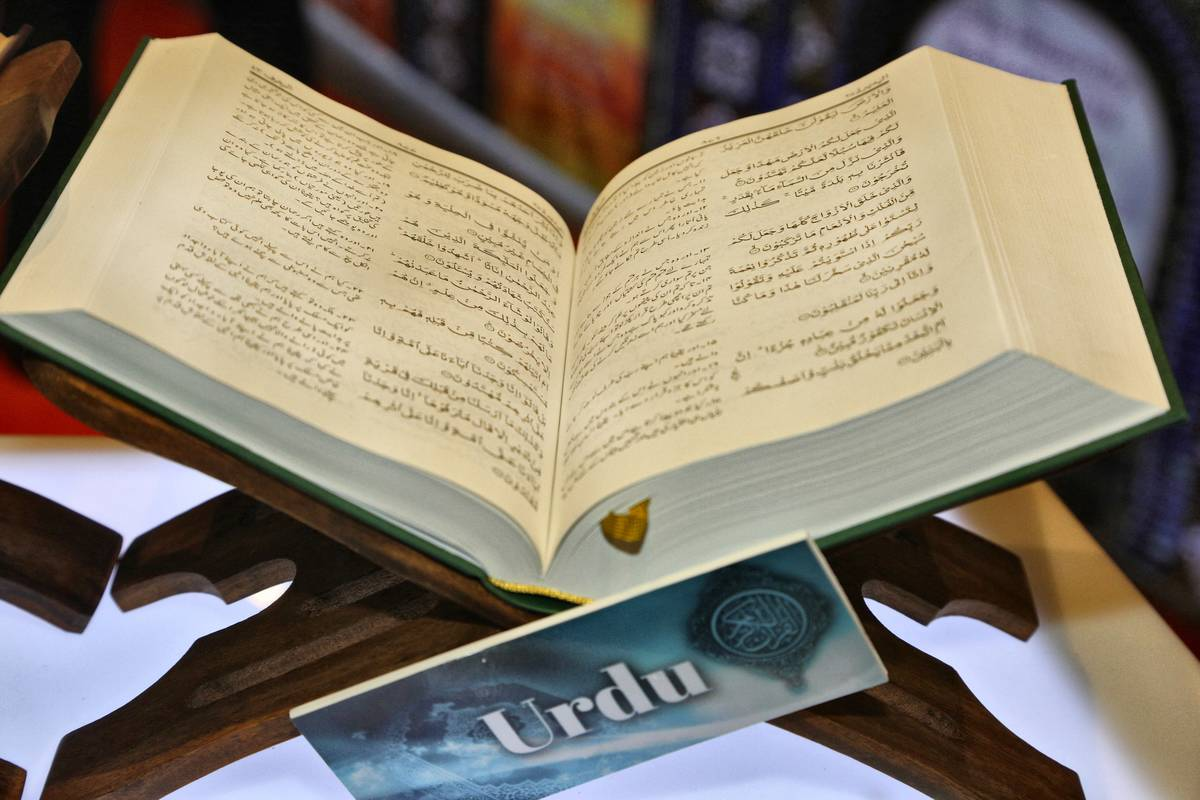 A close-up shows a Quran translated into the Urdu language.