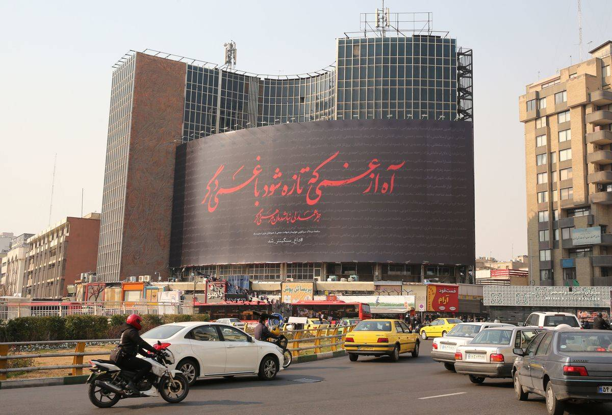 Farsi appears on a billboard in the Vali Asr Square.