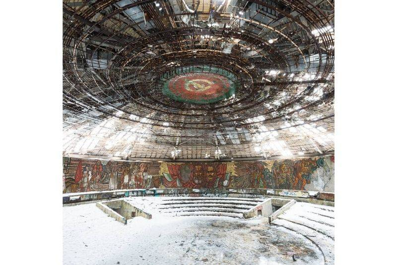bulgarian communist party location