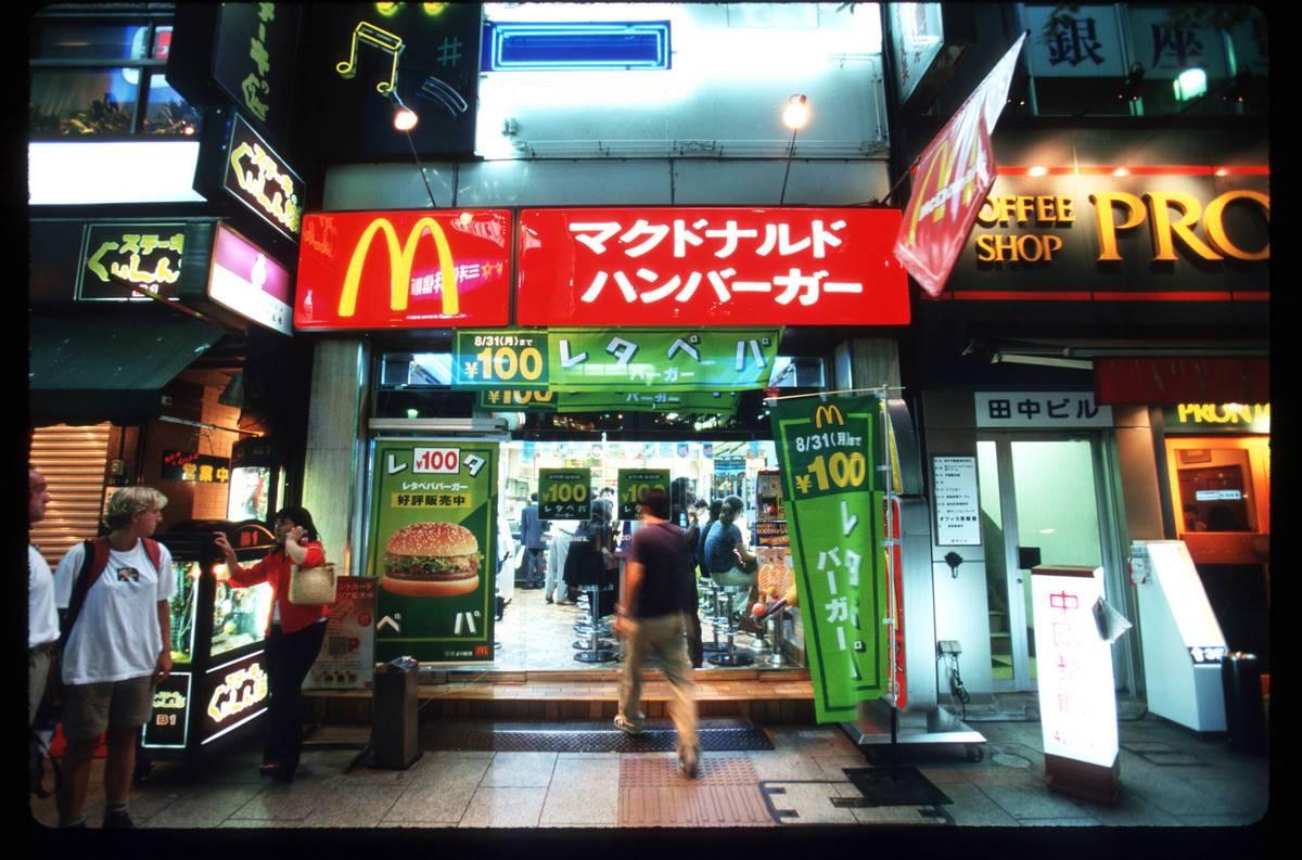 mcdonalds tokyo location