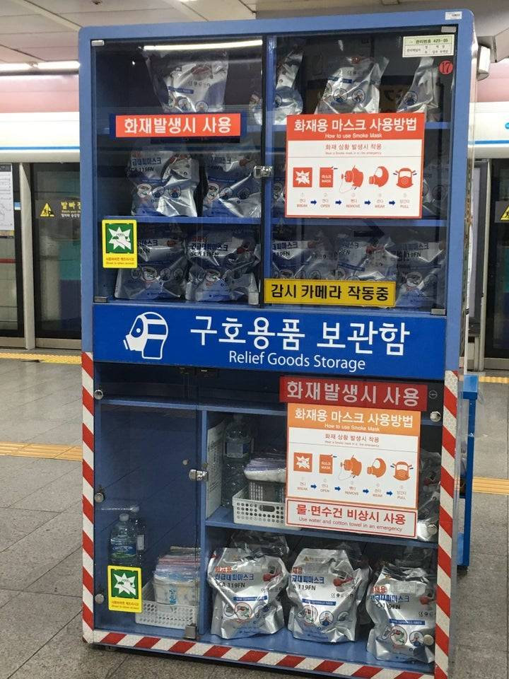south korea relief goods station