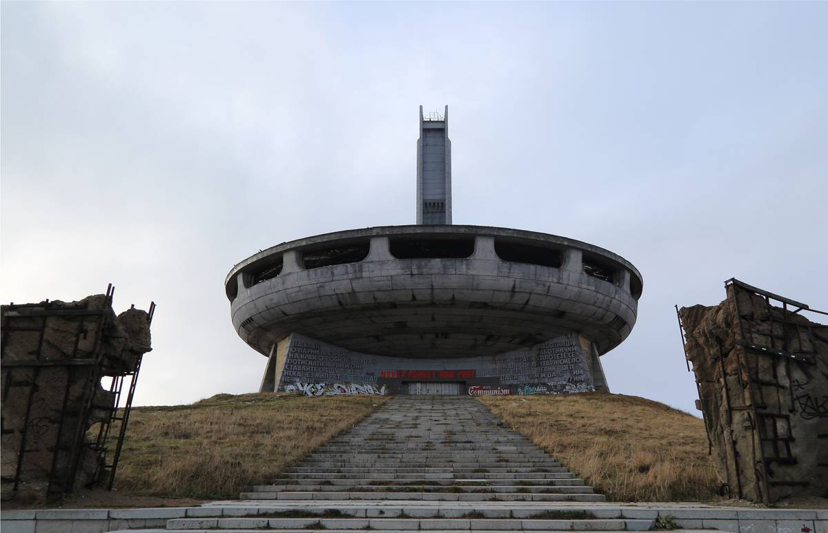 communist party headquarters bulgaria abandoned