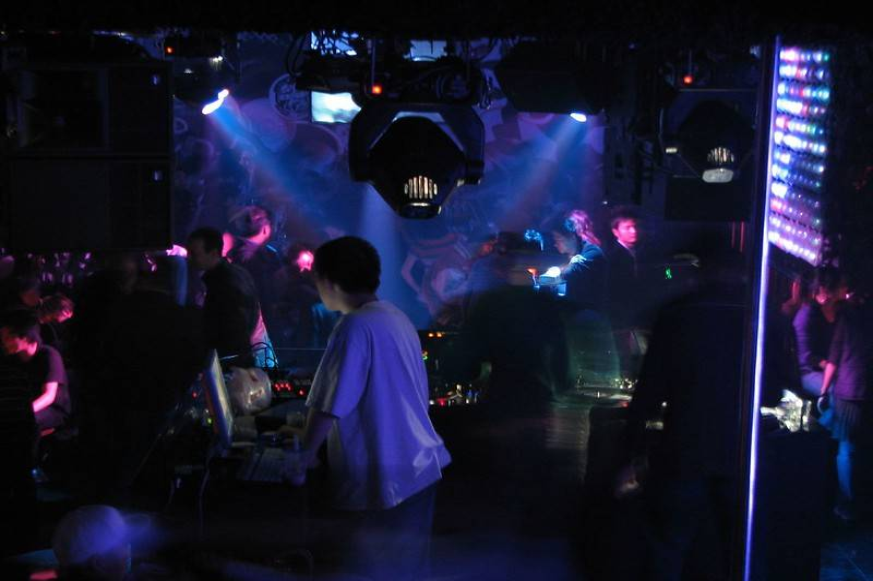 shanghai dance club magenta