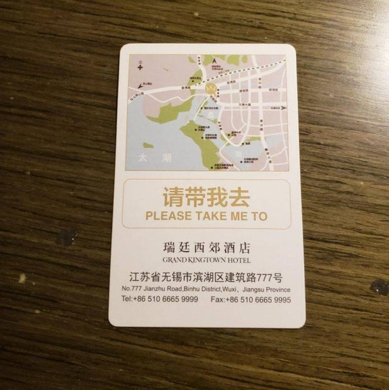 a card to give to a cab drive to get back to your hotel