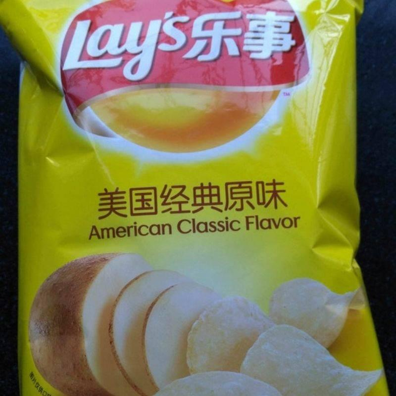 plain potato chips are called American Classic in Japan