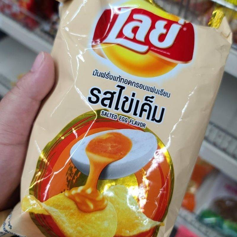 salted egg flavored lays chip