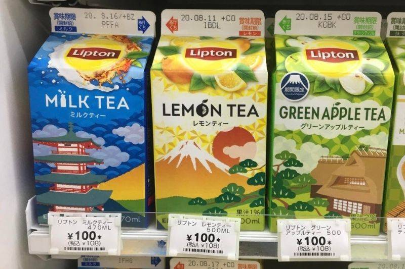 different kinds of iced tea in Japan