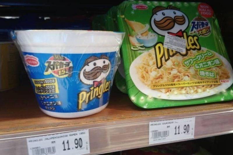 Pringles makes noodles in asia