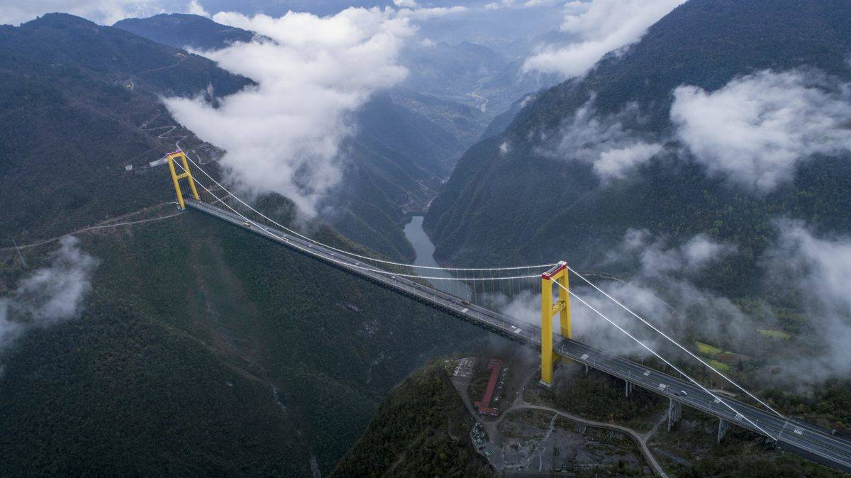 Sidu River Bridge Is Located 1,627 Feet Above A Valley