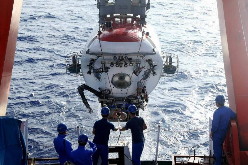 Picture of submersible